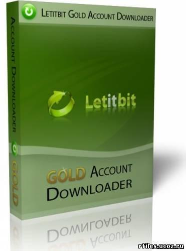 Ключей для Letitbit- рабочий генератор паролей на премиум скачивание с изве